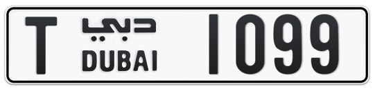T 1099 - Plate numbers for sale in Dubai