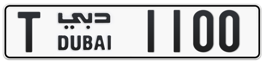 T 1100 - Plate numbers for sale in Dubai