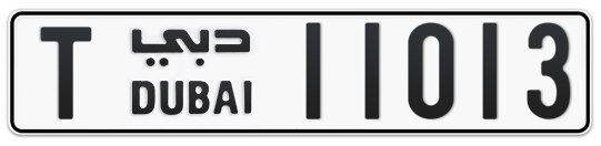 T 11013 - Plate numbers for sale in Dubai