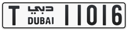 T 11016 - Plate numbers for sale in Dubai