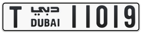 T 11019 - Plate numbers for sale in Dubai