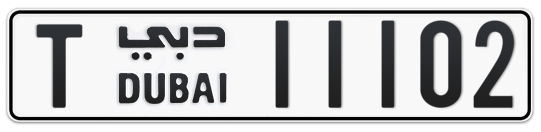 T 11102 - Plate numbers for sale in Dubai