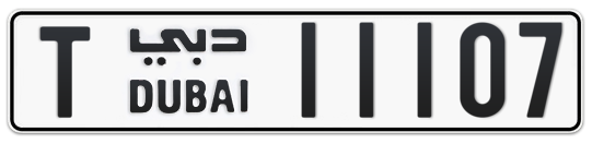 T 11107 - Plate numbers for sale in Dubai