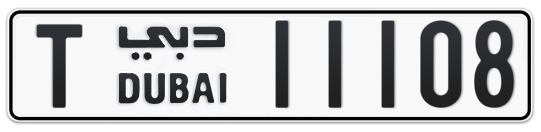 T 11108 - Plate numbers for sale in Dubai