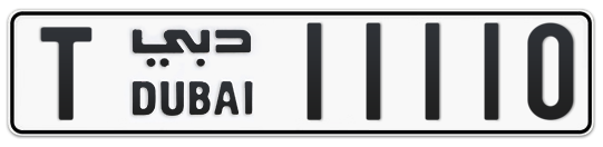 T 11110 - Plate numbers for sale in Dubai