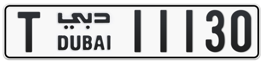 T 11130 - Plate numbers for sale in Dubai