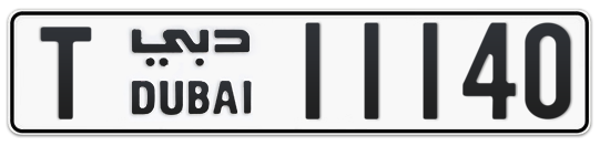 T 11140 - Plate numbers for sale in Dubai