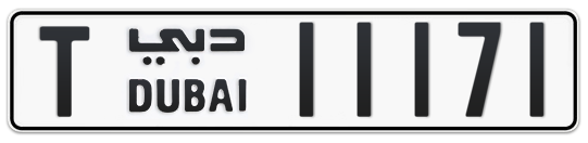 T 11171 - Plate numbers for sale in Dubai