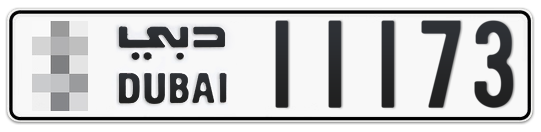* 11173 - Plate numbers for sale in Dubai