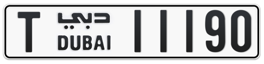 T 11190 - Plate numbers for sale in Dubai