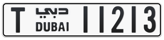 T 11213 - Plate numbers for sale in Dubai