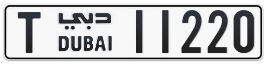 T 11220 - Plate numbers for sale in Dubai