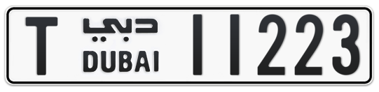 T 11223 - Plate numbers for sale in Dubai