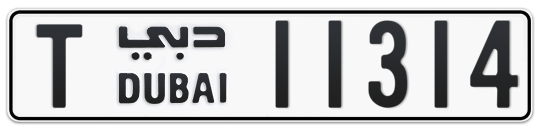 T 11314 - Plate numbers for sale in Dubai