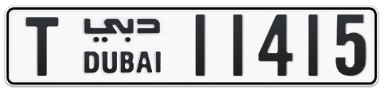 T 11415 - Plate numbers for sale in Dubai