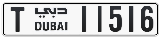 T 11516 - Plate numbers for sale in Dubai