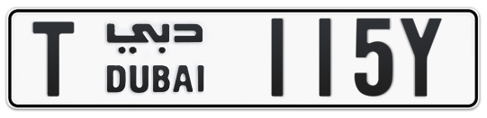 T 115Y - Plate numbers for sale in Dubai