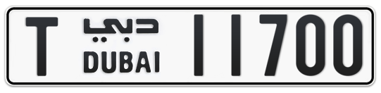 T 11700 - Plate numbers for sale in Dubai