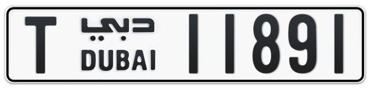 T 11891 - Plate numbers for sale in Dubai