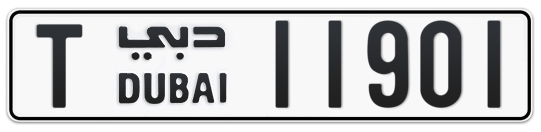 T 11901 - Plate numbers for sale in Dubai