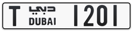 T 1201 - Plate numbers for sale in Dubai