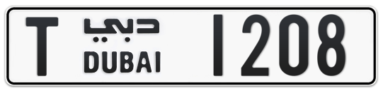 T 1208 - Plate numbers for sale in Dubai