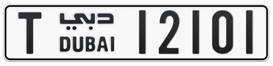 T 12101 - Plate numbers for sale in Dubai