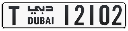 T 12102 - Plate numbers for sale in Dubai