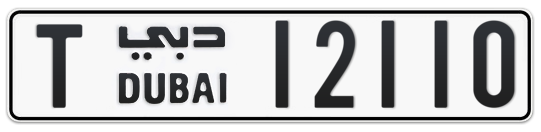 T 12110 - Plate numbers for sale in Dubai