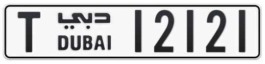T 12121 - Plate numbers for sale in Dubai