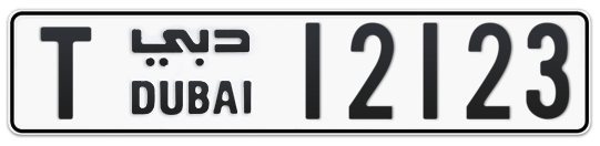T 12123 - Plate numbers for sale in Dubai