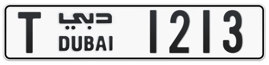 T 1213 - Plate numbers for sale in Dubai