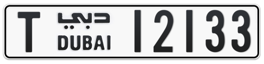 T 12133 - Plate numbers for sale in Dubai