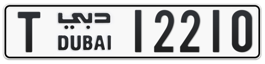 T 12210 - Plate numbers for sale in Dubai