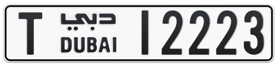 T 12223 - Plate numbers for sale in Dubai