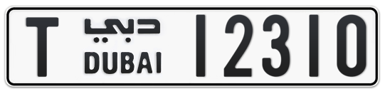 T 12310 - Plate numbers for sale in Dubai