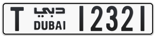 T 12321 - Plate numbers for sale in Dubai