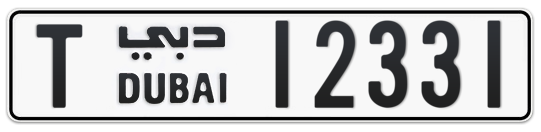 T 12331 - Plate numbers for sale in Dubai