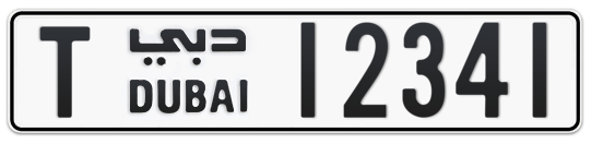 T 12341 - Plate numbers for sale in Dubai