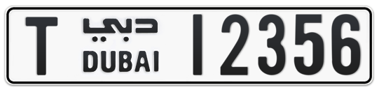 T 12356 - Plate numbers for sale in Dubai