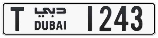 T 1243 - Plate numbers for sale in Dubai
