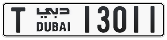 T 13011 - Plate numbers for sale in Dubai
