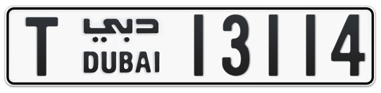 T 13114 - Plate numbers for sale in Dubai