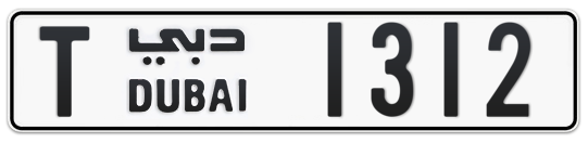 T 1312 - Plate numbers for sale in Dubai