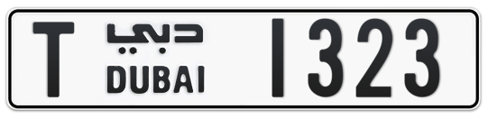 T 1323 - Plate numbers for sale in Dubai