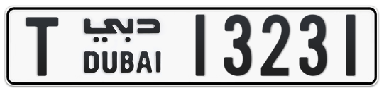 T 13231 - Plate numbers for sale in Dubai