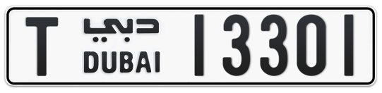 T 13301 - Plate numbers for sale in Dubai