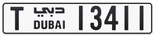 T 13411 - Plate numbers for sale in Dubai