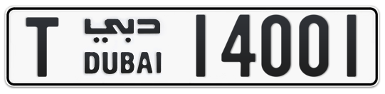 T 14001 - Plate numbers for sale in Dubai