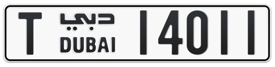 T 14011 - Plate numbers for sale in Dubai